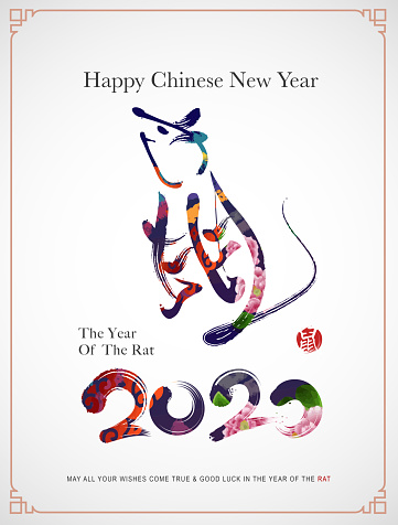 Chinese new year greetings design