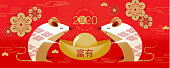 Chinese new year , 2020, Happy new year greetings, Year of the Rat ,Cartoon character. (Chinese translation: Gold, Rat)