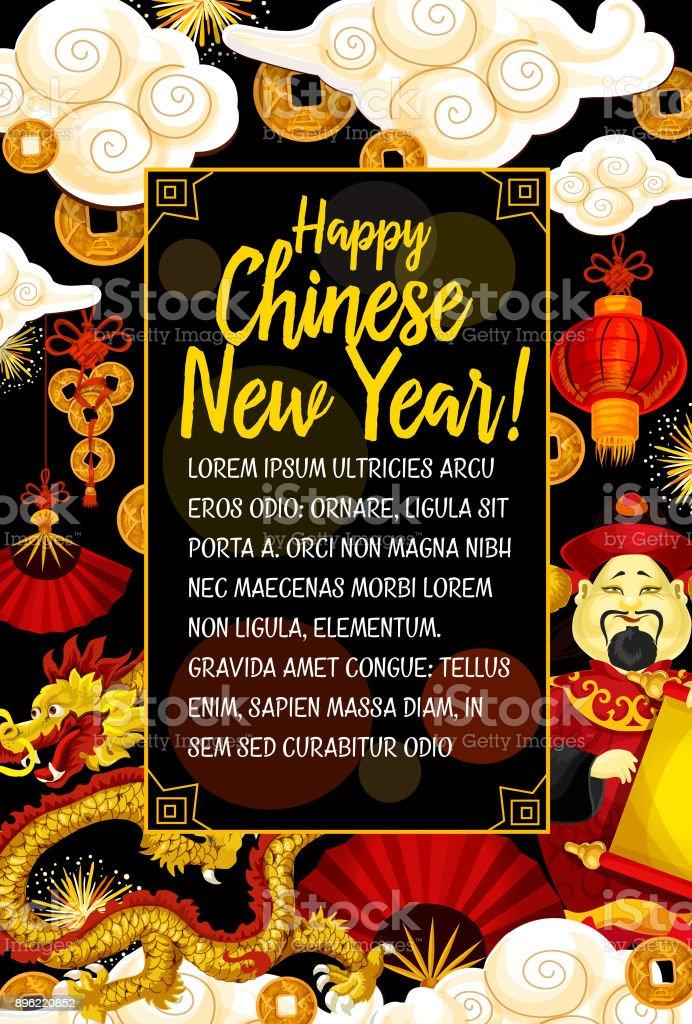 Chinese New Year Weihnachtskarte Mit Gruß Wünsche Stock Vektor Art ...