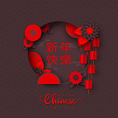 Chinese New Year holiday design. Paper cut style decorative red fans, lanterns and flowers. Dark background. Chinese translation Happy New Year. Vector illustration.