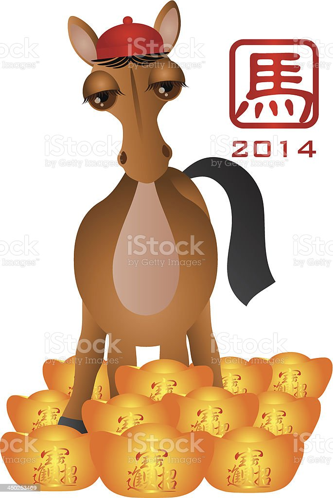 Chinese New Year Horse 2014 with Gold Bars Vector Illustration royalty-free stock vector art