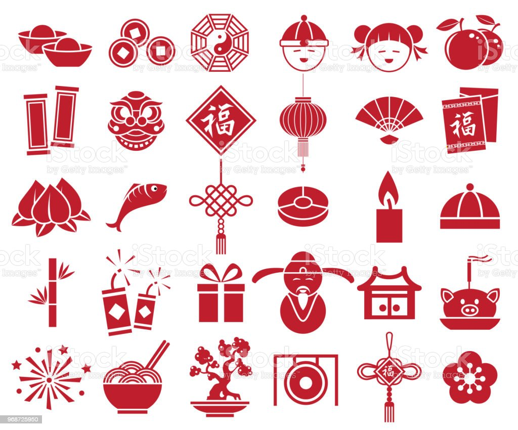 Chinese New Year Icon Sign Symbol Set Stock Vector Art More Images