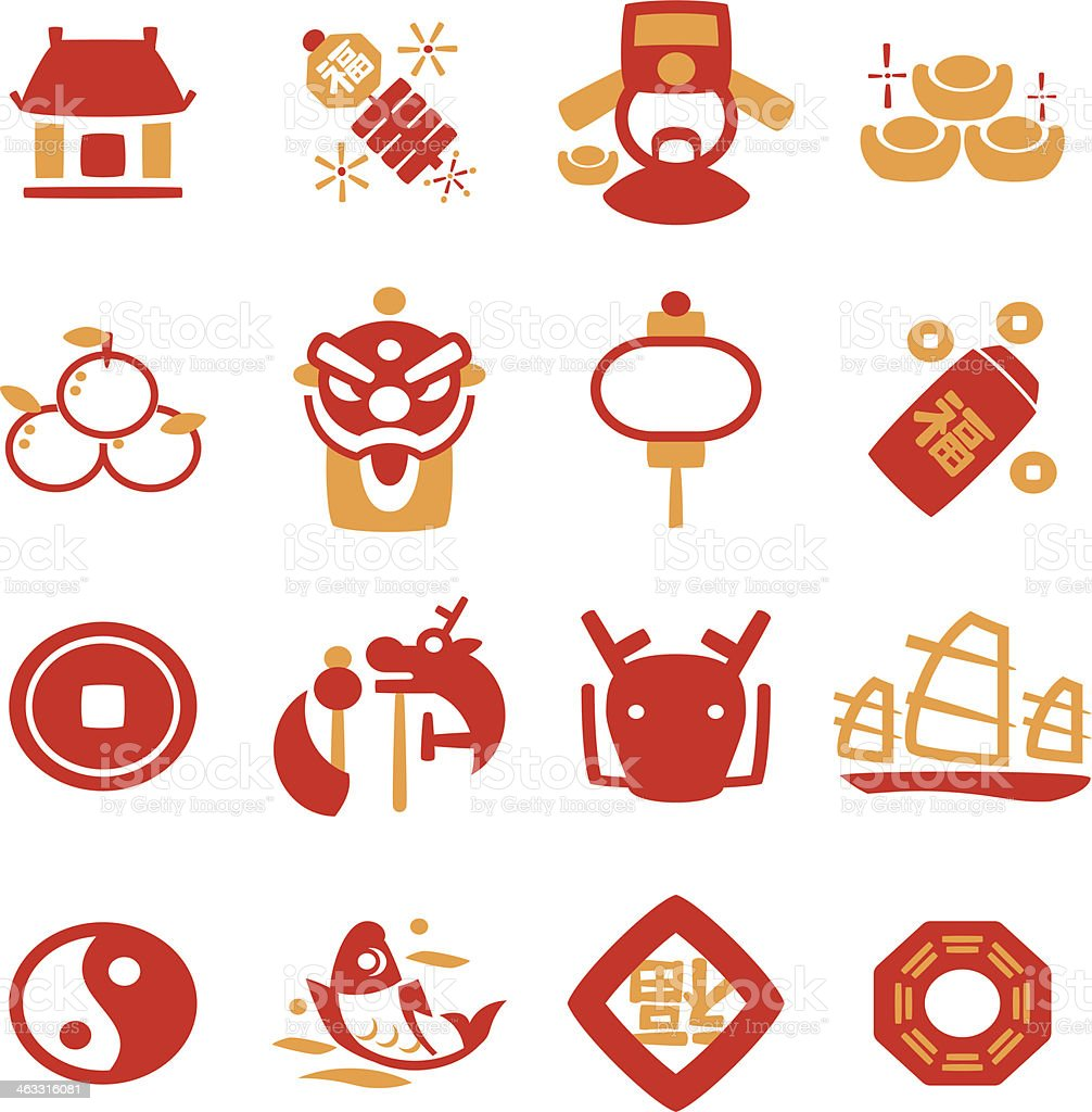 Chinese New Year Icon royalty-free stock vector art