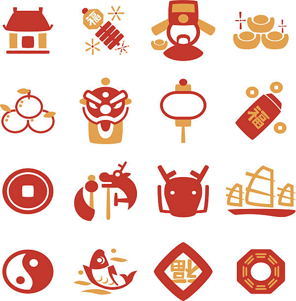 «chinese new year» - chinese new year stock illustrations
