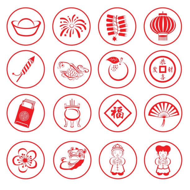 Chinese New Year icon vector art illustration