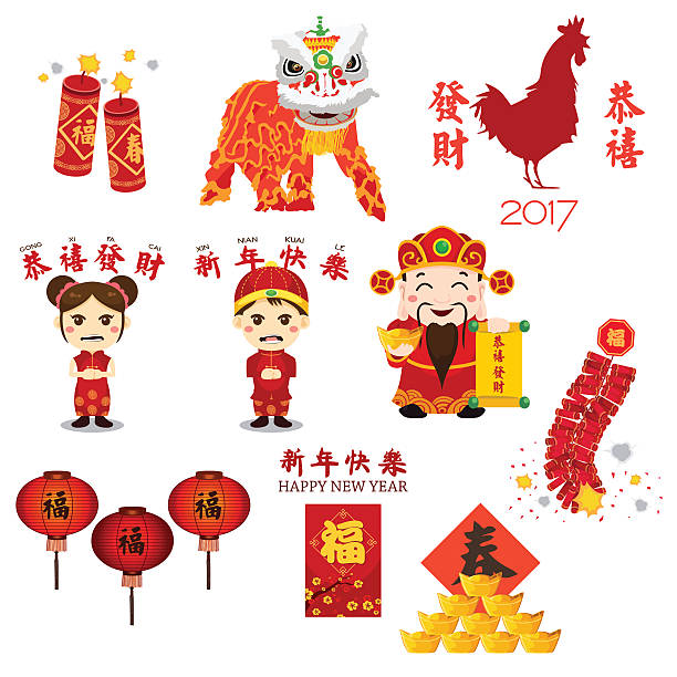 chinese new year icons and cliparts vector art illustration
