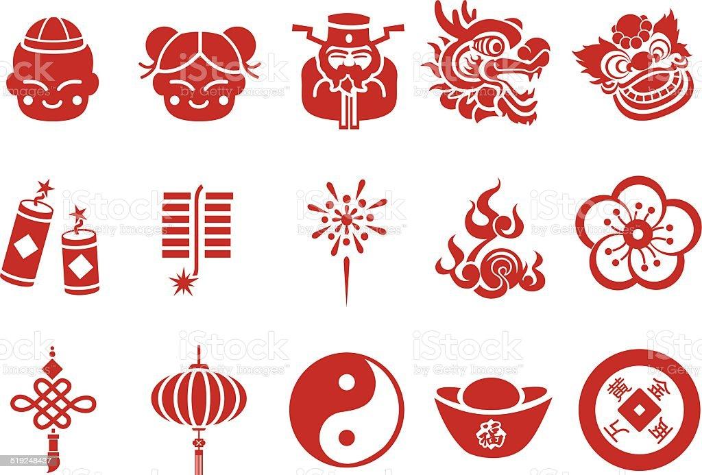 Chinese New Year icons - Illustration vector art illustration