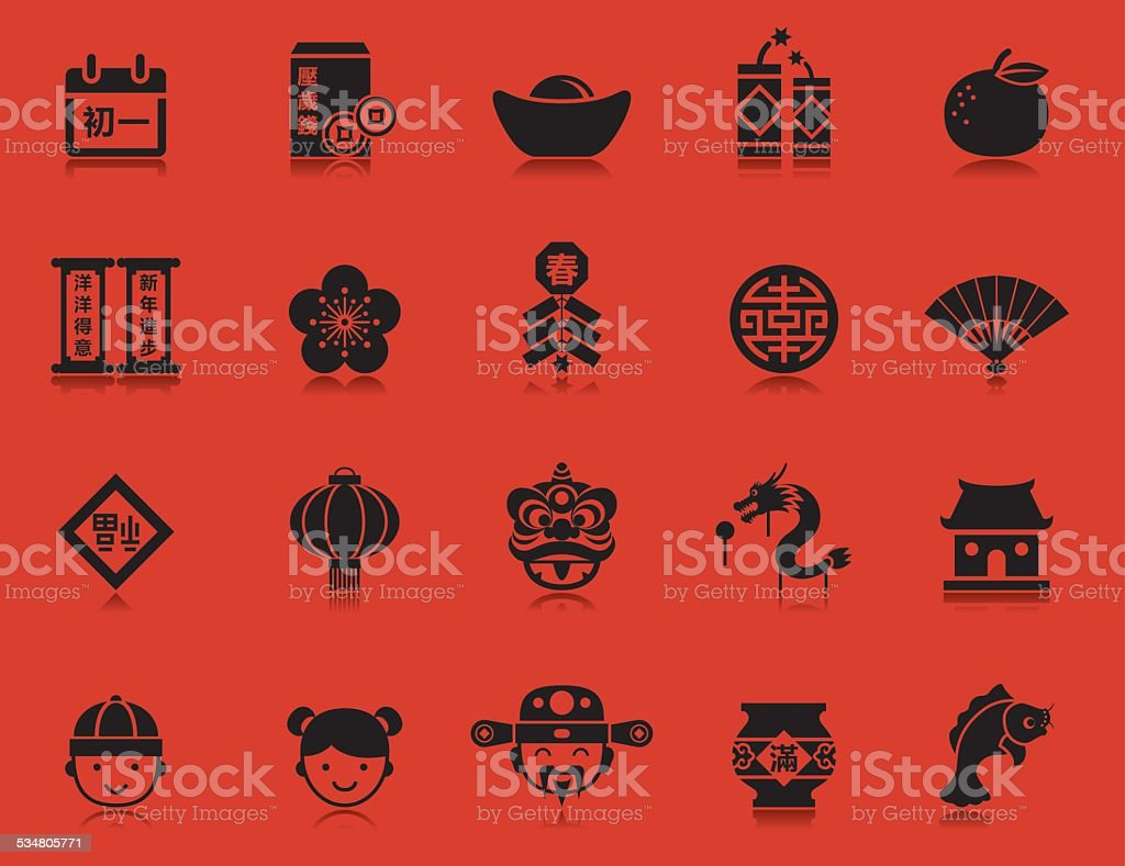 Chinese New Year icons | Pictoria series vector art illustration