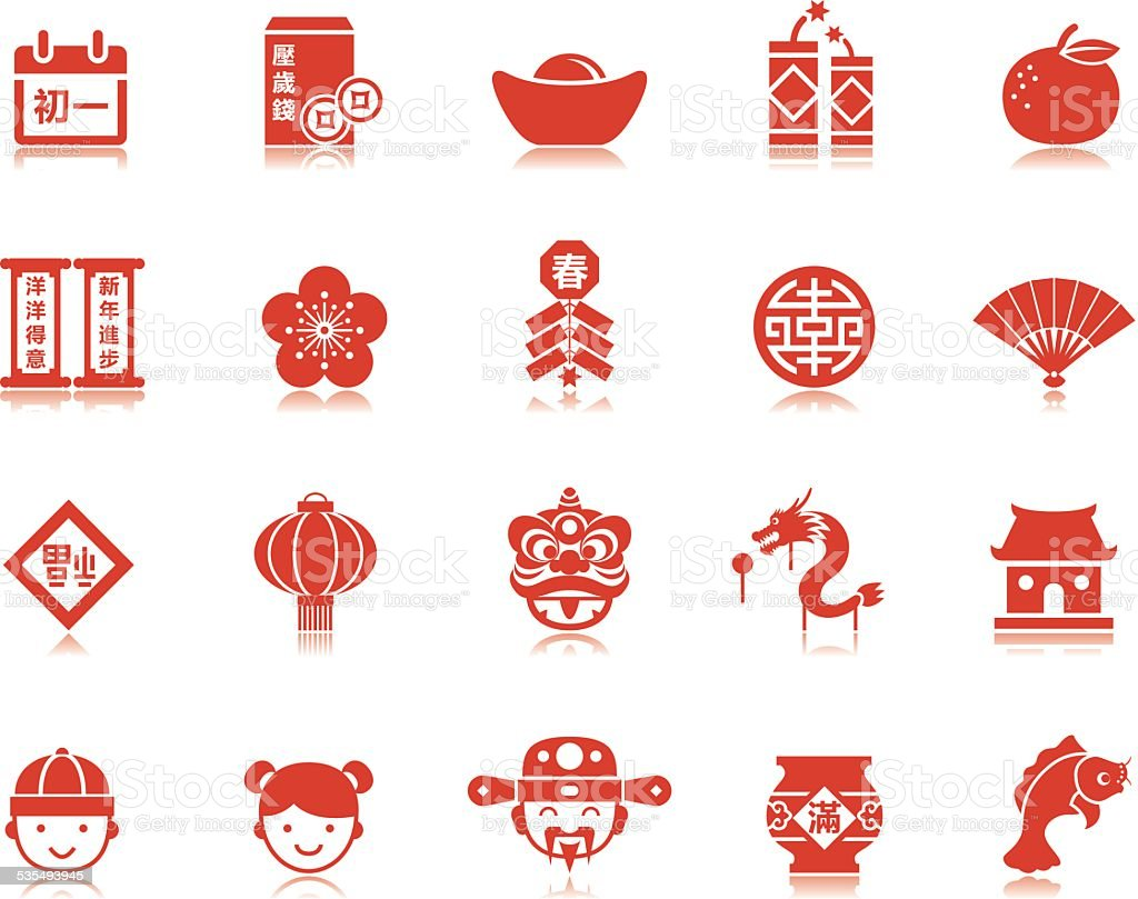 Chinese New Year icons | Pictoria series royalty-free chinese new year icons pictoria series stock vector art & more images of 2015