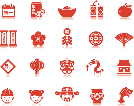 Chinese New Year icons   Pictoria series