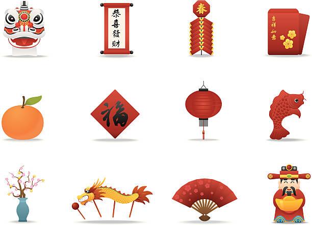 chiński nowy rok premium matte ikony/seria - new year stock illustrations