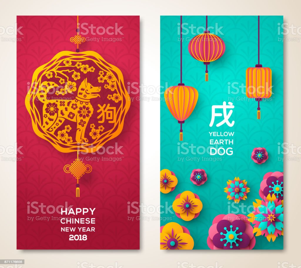 2018 Chinese New Year invitations design vector art illustration