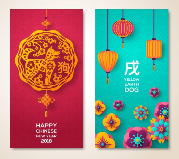 illustrations, cliparts, dessins animés et icônes de conçoivent des invitations nouvel an chinois 2018 - nouvel an chinois