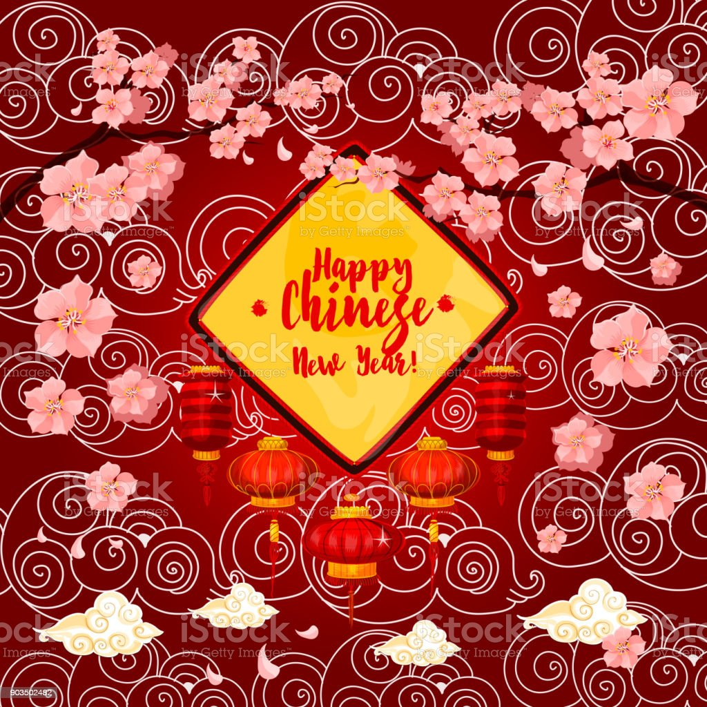 Chinese new year lantern and flower greeting card stock vector art chinese new year lantern and flower greeting card royalty free chinese new year lantern and m4hsunfo