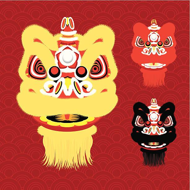 Chinese New Year Lion Dance Head vector art illustration
