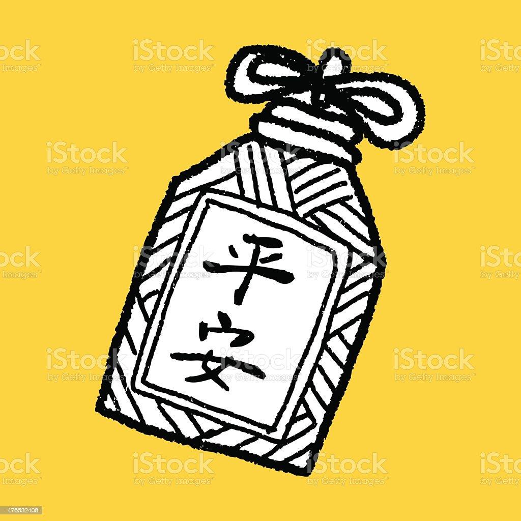 Chinesisches Neujahr Glück Anhänger Bedeutet Wünschen Viel Glück ...