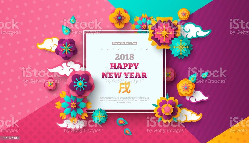 2018 Chinese New Year, Modern Geometric Background vector art illustration