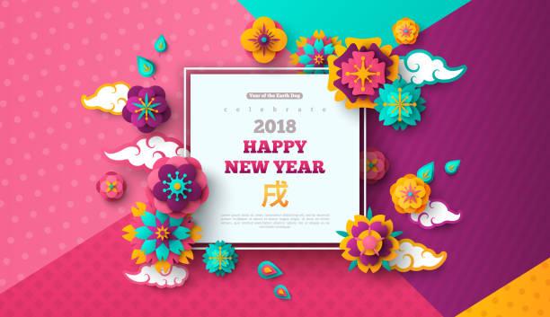 2018 中国正月、モダンな幾何学的な背景 - 特別な日点のイラスト素材/クリップアート素材/マンガ素材/アイコン素材