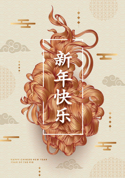 chinese new year modern poster. - animals calendar stock illustrations