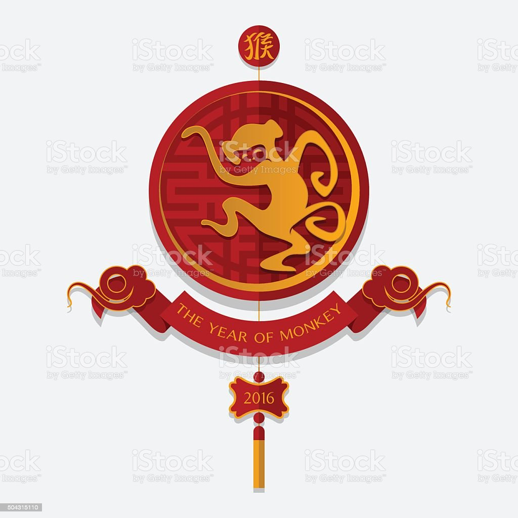 chinese new year monkey paper cut art with chinese art border royalty free