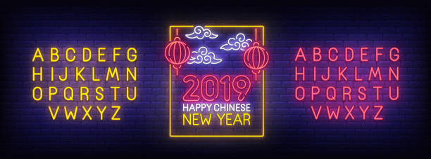 ilustrações de stock, clip art, desenhos animados e ícones de chinese new year neon sign, bright signboard, light banner. chinese new year logo. neon sign creator. neon text edit. design template. vector illustration - japanese font