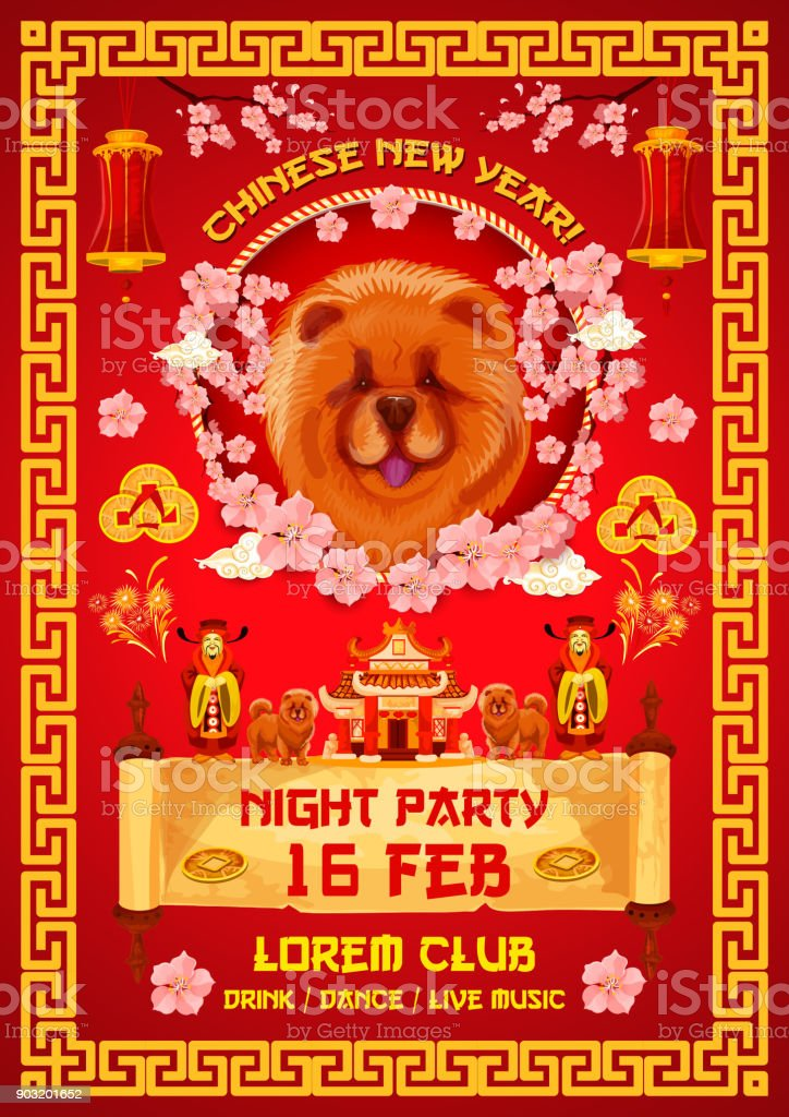 chinese new year night party invitation banner royalty free chinese new year night party invitation