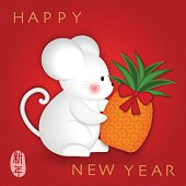 2020 Chinese new year of cute cartoon mouse holding pineapple fruit. Chinese translation : New year.