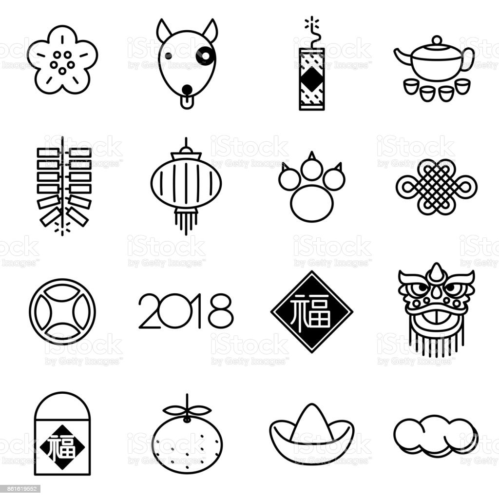 Chinese New Year of Dog icon design set royalty-free chinese new year of dog icon design set stock vector art & more images of 2018