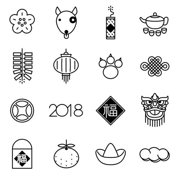 Chinese New Year of Dog icon design set vector art illustration