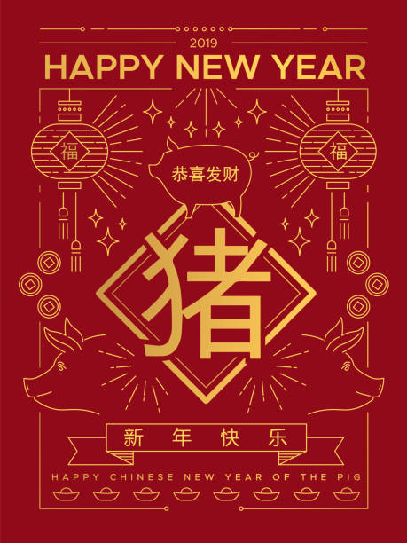 chinese new year of pig 2019 gold line card - chinese new year stock illustrations