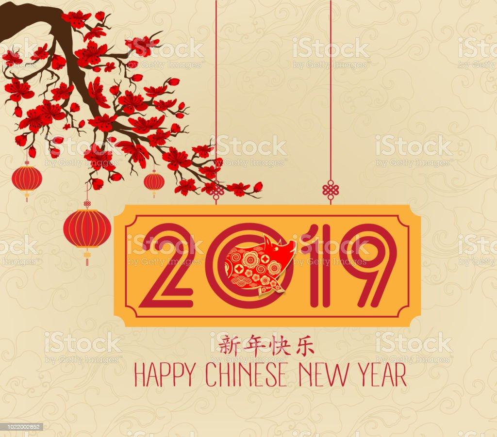 chinese new year of pig design 2019 graceful floral paper art style on beige background