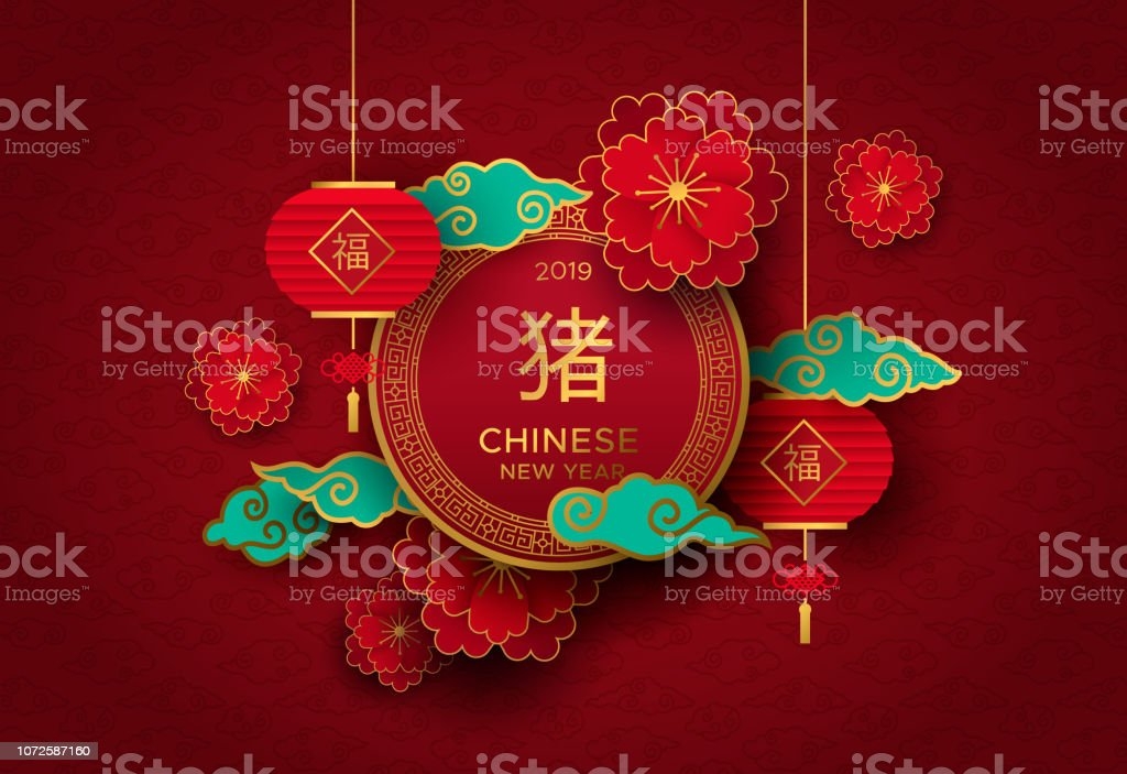 Chinese New Year of pig red and gold paper card vector art illustration
