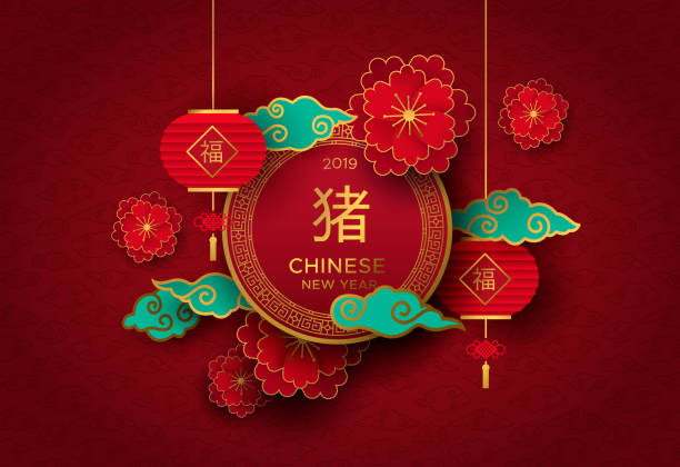 chinese new year of pig red and gold paper card - chinese new year stock illustrations