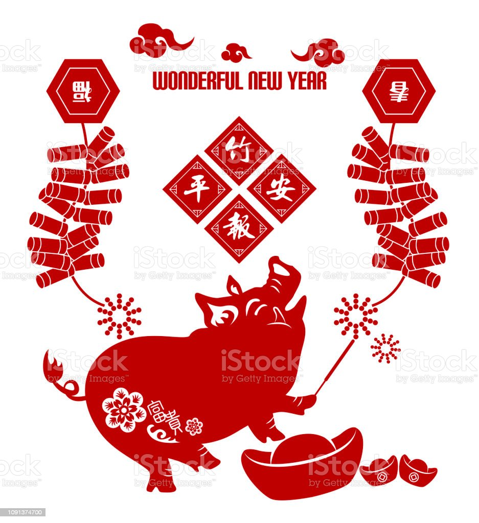 2019 Chinese New Year Of Pig Typography Greeting Card With Paper Cut  Traditional Ornamental Style Stock Vector Art & More Images of 2019