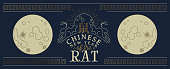 Chinese New Year 2020 banner card of gold full moon in elegant line art style with asian text quote. Calligraphy symbol translation: rat.