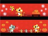 Year of Rat banner with Sakura pattern as background.