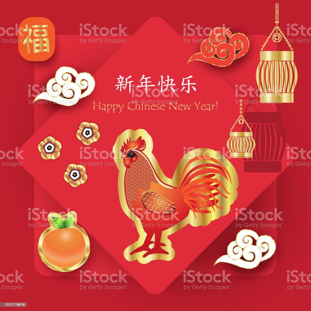 Chinese New Year Of Rooster Greeting Card Stock Vector Art More