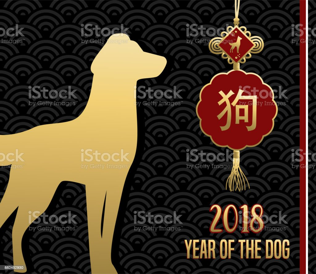 Chinese New Year Of The Dog 2018 Gold Card Stock Vector Art More