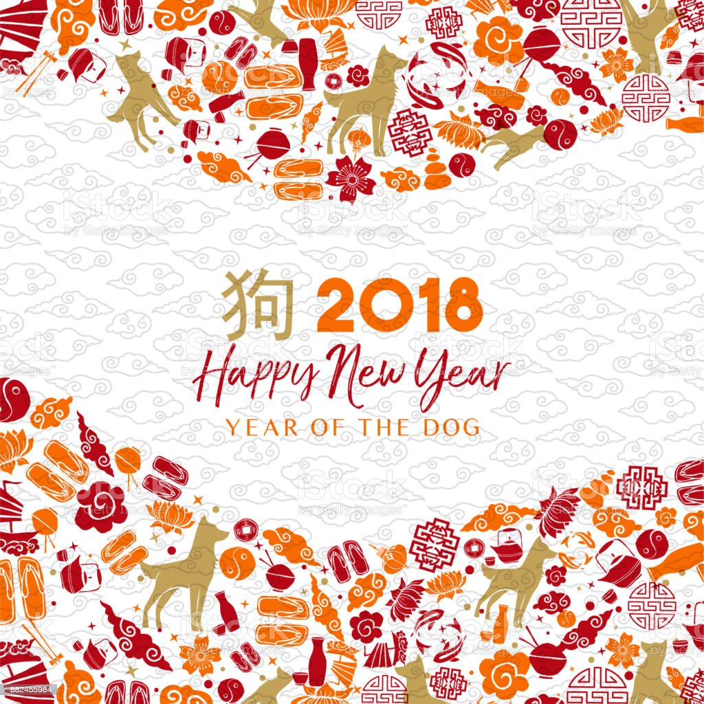 Chinese New Year Of The Dog 2018 Icon Card Stock Vector Art & More ...