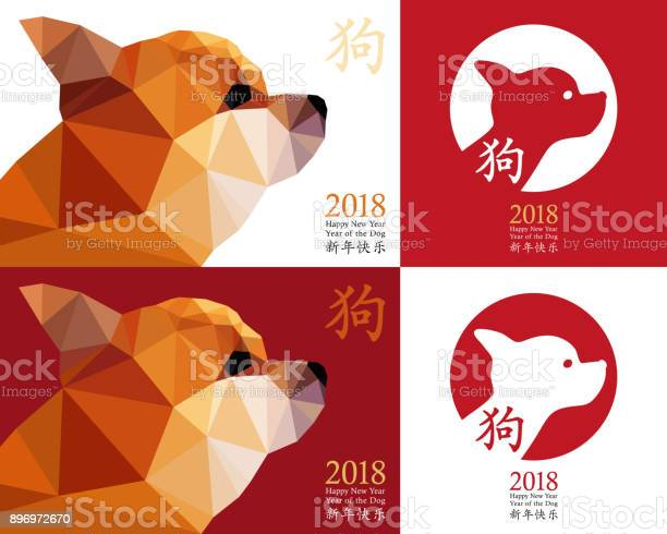 Chinese new year of the dog set vector card design dog head icon vector id896972670?b=1&k=6&m=896972670&s=612x612&h=ir h45tcnivq78lu3bx9hljdvhzxrf7al xo8r3ey58=
