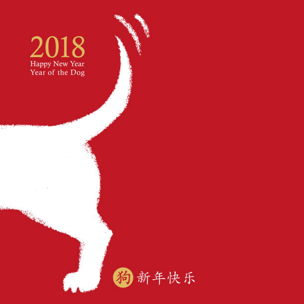 Chinese New Year of the Dog, vector card design. Hand drawn dog icon wagging its tail with the wish of a happy new year, zodiac symbol. Chinese hieroglyphs translation: happy new year, dog. Chinese New Year of the Dog, vector card design. Hand drawn dog icon wagging its tail with the wish of a happy new year, zodiac symbol. Chinese hieroglyphs translation: happy new year, dog. hailing a ride stock illustrations