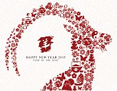 Chinese New Year of the Goat 2015 greeting card