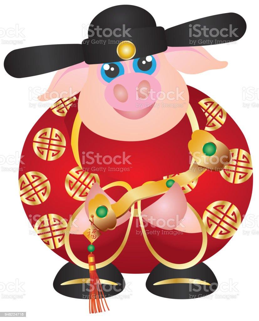 Chinese New Year Of The Pig Prosperity Money God Holding Ruyi