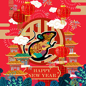 Chinese New Year of the rat. Vector background illustration for Asian holiday with animal mouse. Drawing for poster, card or banner.