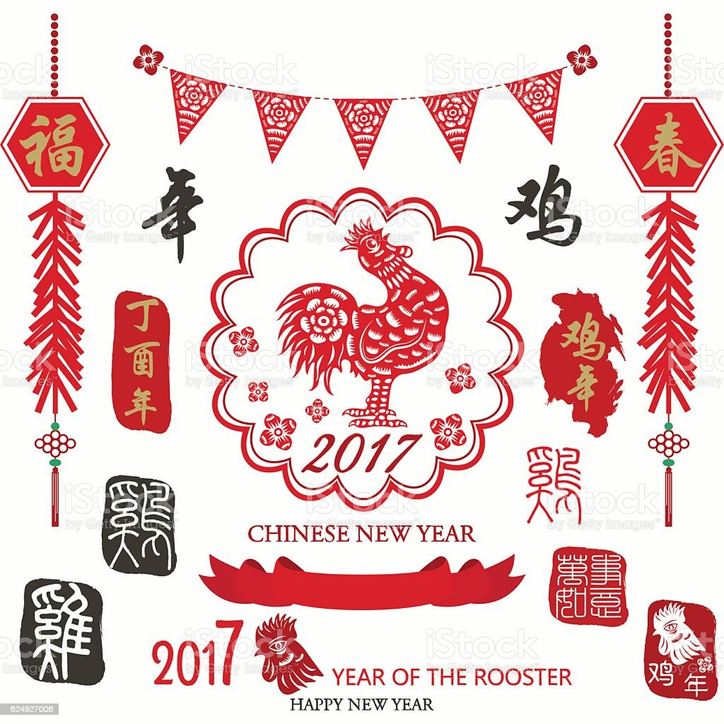 Chinese New Year 2017year Of The Rooster Stock Vector Art More