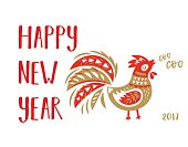 Chinese New Year Of The Rooster