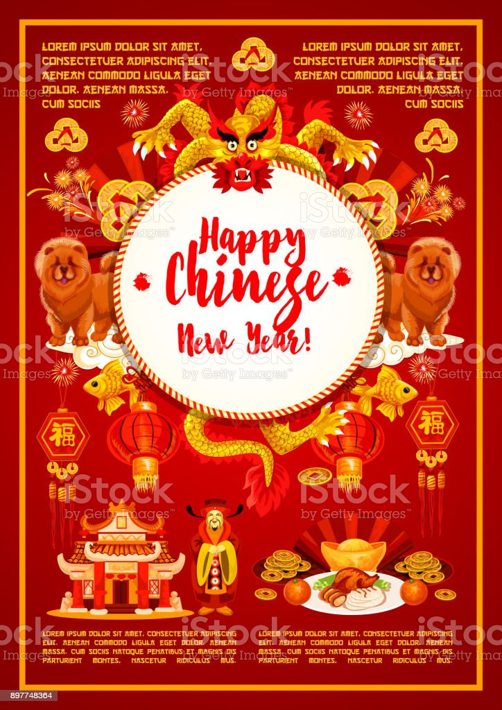 Chinese New Year Ornamente Vektorgrußkarte Stock Vektor Art und mehr ...