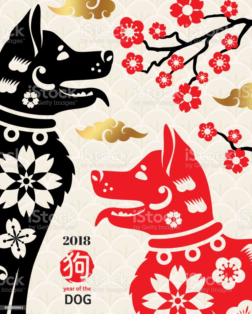 Chinese New Year Ornate Background vector art illustration