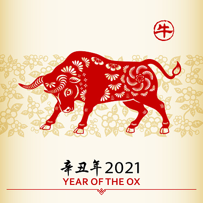 Chinese New Year Ox