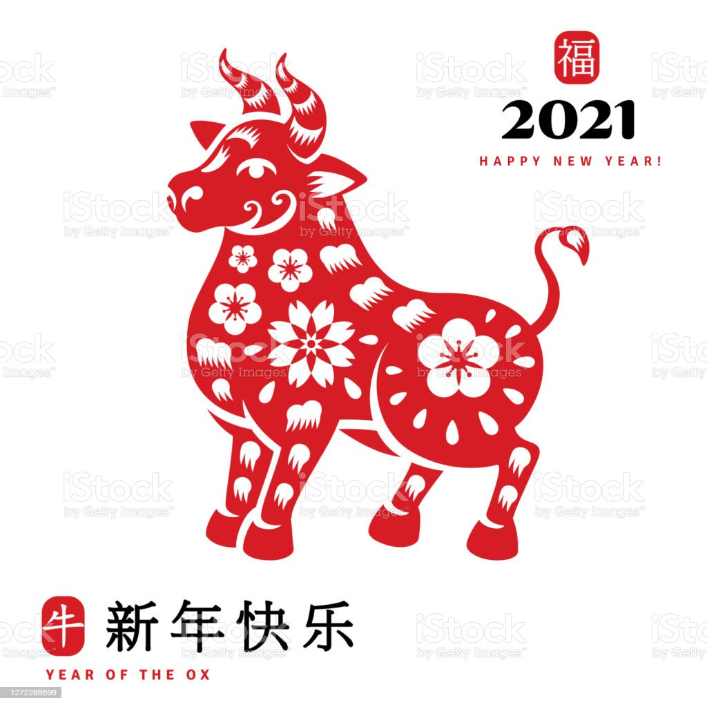 chinese new year ox stock illustration download image now istock https www istockphoto com vector chinese new year ox gm1272289599 374605832